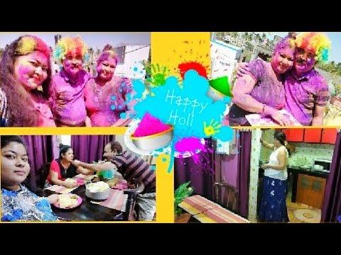 এ বছরের হোলি খেলাতে দারুন মজা করলাম 😋 Holi Special New Vlog-Chicken Biryani, Mix Veg & লুচি কচুরি
