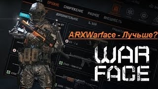 Обзор на ARX Warface