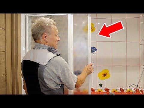 Как установить стеклянную шторку на ванну
