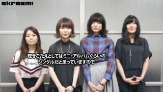 6月21日にニュー・シングル『DANCER IN THE HANABIRA』をリリースするね...