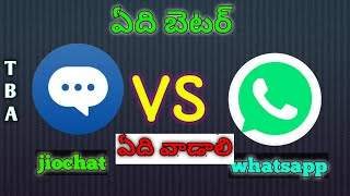 How to use jio chat explanation in telugu