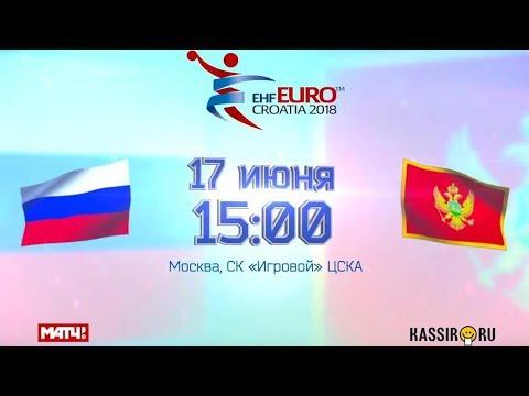 Все решится в Москве!