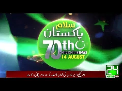 70th Independence Day Celebrations | Special...