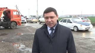 Евгений Первышов жөндеу туралы кірме жолды пос Индустриялық