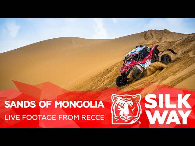 Sands of Mongolia – 2021 recce archives | Silk Way Rally