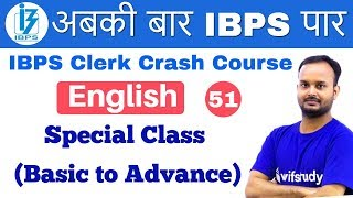 3:00 PM - IBPS Clerk 2018 | English by Sanjeev Sir | Special Class  (Basic to Advance)