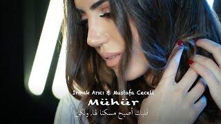 Mühür Arapça Versiyon - Yara Korkomaz - يارا قرقماز -  ختم / Irmak Arıcı & Mustafa Ceceli Resimi