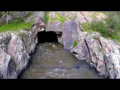 Pound Bend Tunnel