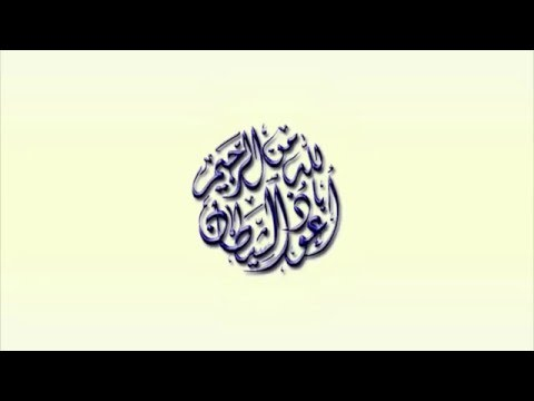 Surah ar Rahman   Syeikh Mahmud al Husary with Bahasa Indonesia subtitles