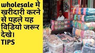 Wholesale market | sadar bazar | shastri nagar | socks and caps market in Delhi