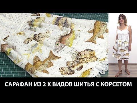 Очень люблю видео уроки и советы Ирины Михайловны.