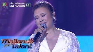 thailand talent