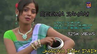 JHARNA DAH DADI ! SANTALI HD VIDEO SONG OFFICIAL