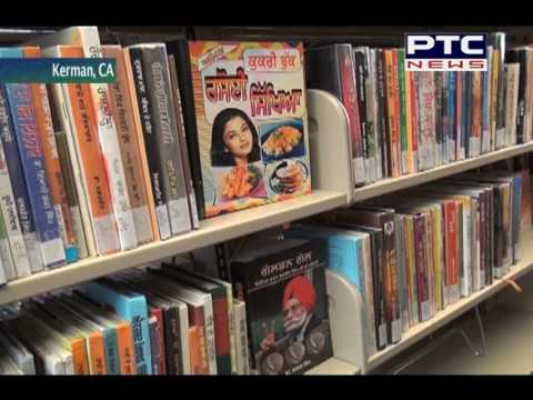 Kerman Public Library Claims The Largest Collection of Punjabi Books in California
