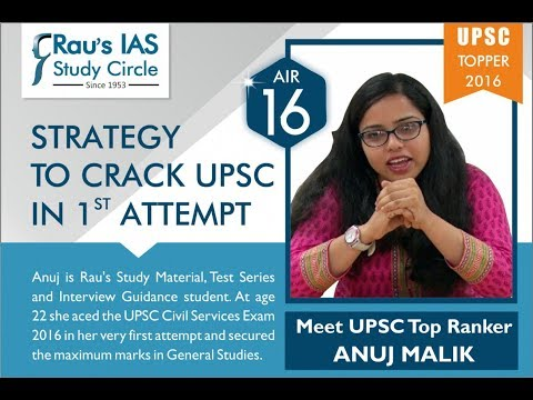 Strategy: How to crack UPSC in 1st attempt by Anuj Malik (IAS Topper 2017, AIR 16)