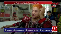 Andher Nagri – 8th July 2017   What Your Children are watching on TV/Internet