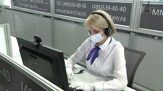 В Центре обработки сообщений к Прямой линии с Владимиром Путиным продолжают принимать сообщения.