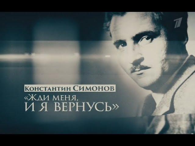 Изображение предпросмотра прочтения – АртемКарпенко читает произведение «Жди меня иявернусь…» К.М.Симонова