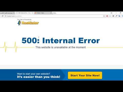 طريقة حل مشكلة 500 Internal Server Error في الووردبريس  2018