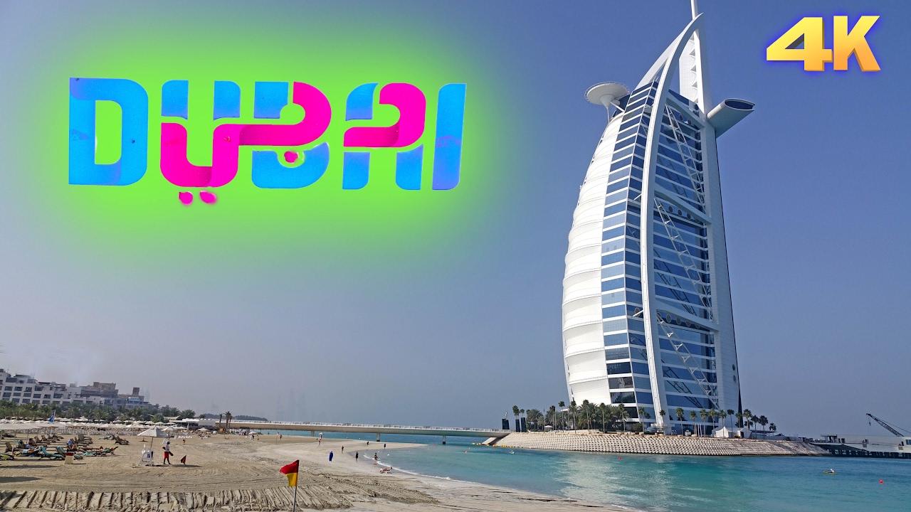 DUBAI - UNITED ARAB EMIRATES 4K - YouTube
