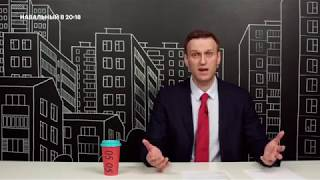 """Navalny - """"How many times will old Putin withdraw troops from Syria?"""""""