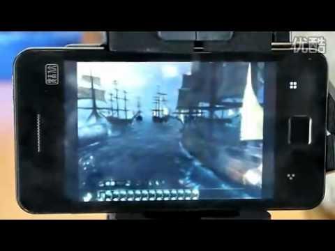 Meizu M9 - Picture gallery demo