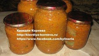 Рецепт АДЖИКА с грецкими орехами  (заготовка на зиму)