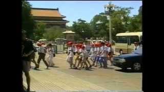 Zwiedzanie Chin - Zakazane Miasto (Pekin)