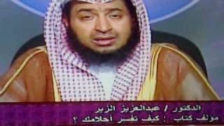 تفسير حروف الكلمات أبجد هوز حطي كلمن سعفص قرشت ثخذ ضظغ للدكتور عبدالعزيز الزير