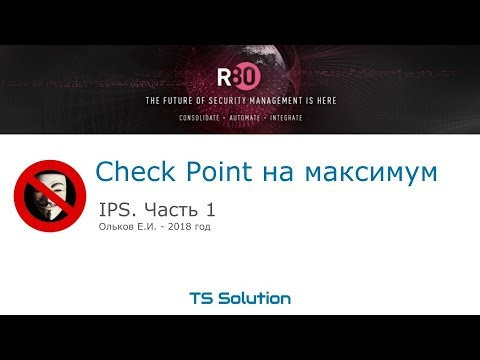 5  Check Point for maximum  Ips  Part 1 / Sudo Null IT News