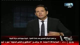 أحمد سالم: هل هناك دول معنية بالتهديد خلاف ليبيا!