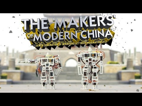 The 'Makers' of Modern China. A new generation of inventors