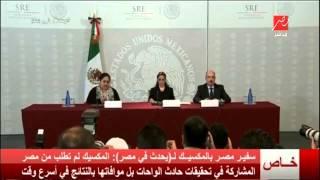 """ياسر شعبان """" سفير مصر بالمكسيك : مصر هى الوجهة الثقافية السياحية الأولى للسائح المكسيكى"""
