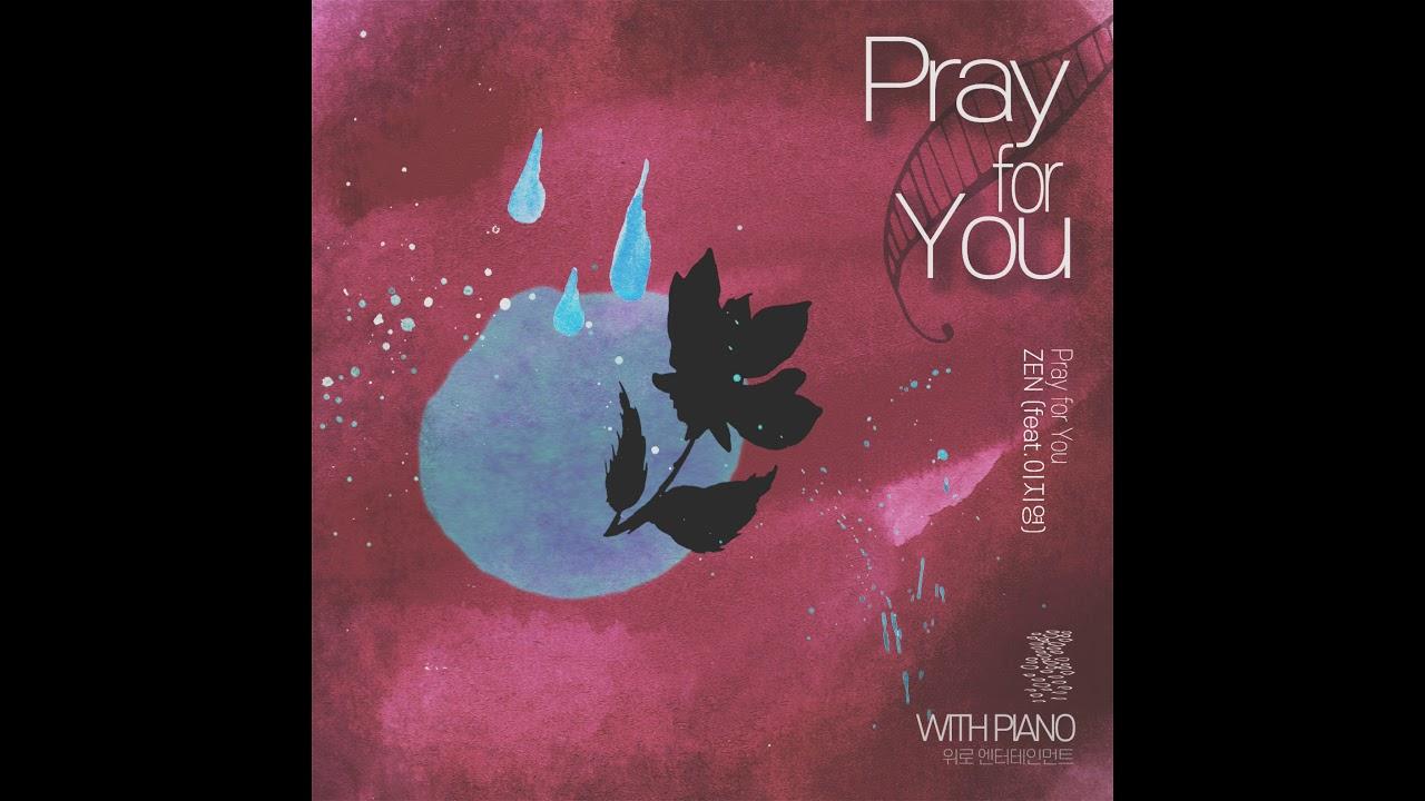 젠 (ZEN) - Pray For You (Feat. 재즈 피아니스트 이지영) [Official Audio]