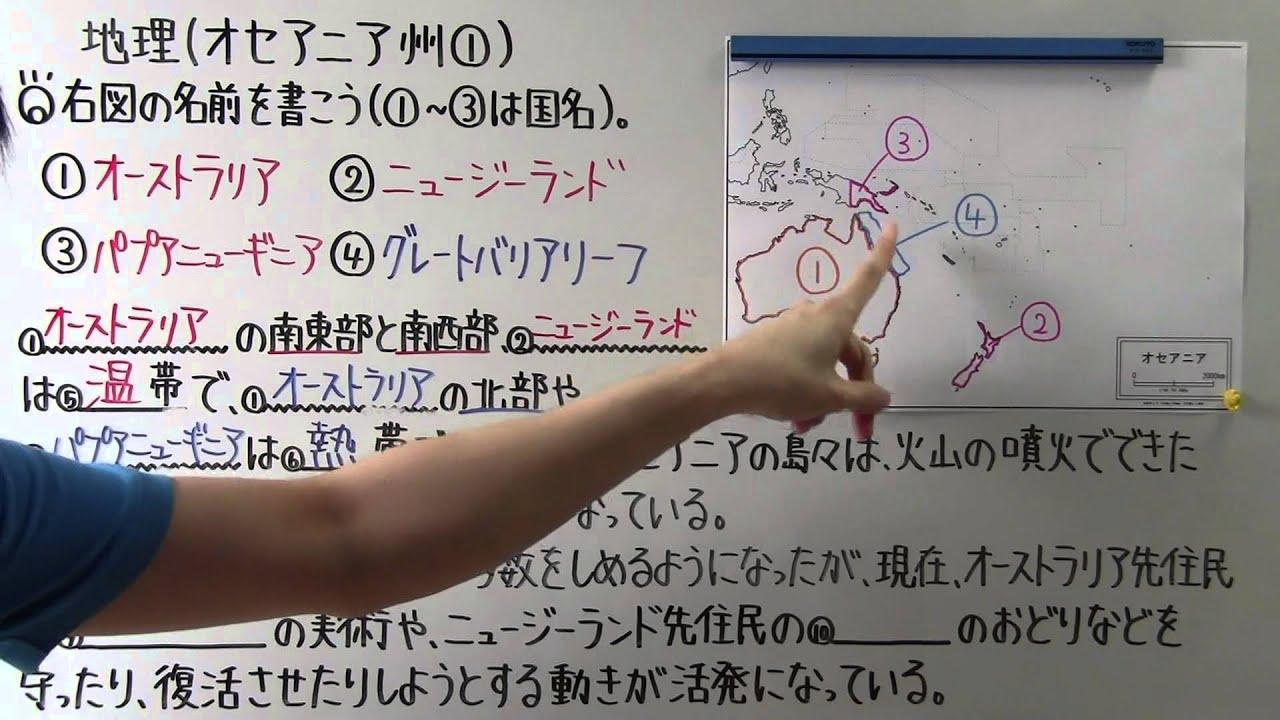 と ある 男 が 授業 し て みた 数学 中 2