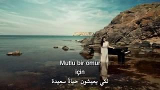 اجمل أغنية تركية هادئة 💖