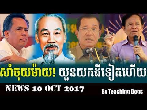 Cambodia Hot News WKR World Khmer Radio Night Tuesday 10/10/2017