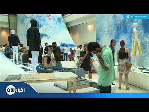 أسبوع دبي للتصميم.. ثورة إبداعية عالمية  - نشر قبل 3 ساعة