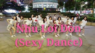 Nhu' Loi Don/Bao Anh /Sexy Dance~HAPPY DANCE (三)