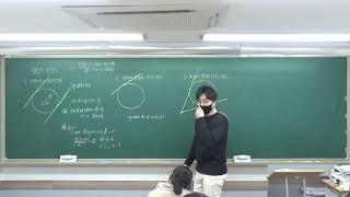 [고1 수학 상]2. 원의 접선의 방정식 설명[자이스토…