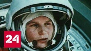 Терешкова призвала молодежь не предавать мечты - Россия 24