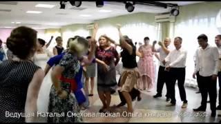 Свадьба в Ижевске. Ведущая Наталья СМехова. 89658503053.