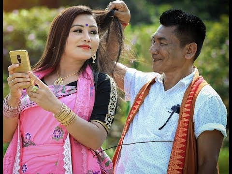 Ewi Agwi Rupali | Bodo Bwisagu Video Song