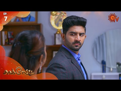 Chocolate - Episode 7 | 23th December 19 | Sun TV Serial | Tamil Serial