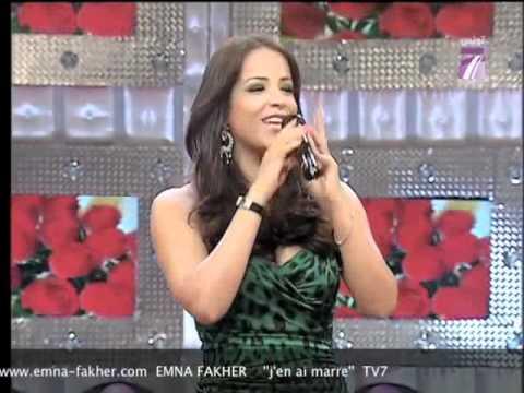 Emna Fakher __ena J'en Ai Marre__