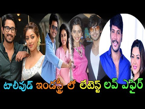 Tollywood Actress illegal Affairs With Telugu Actors | Telugu Cine News | Tollywood