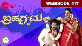 Bramhagantu - ಬ್ರಹ್ಮಗಂಟು - Kannada Serial - Episode 217  - Zee Kannada - March 7, 2018 - Webisode