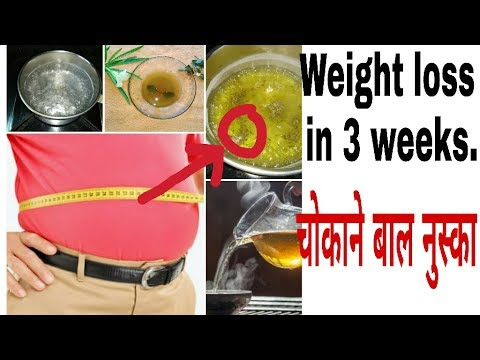 Weight Loss In 1 Month By 4 Steps At Home((HINDI))Easy Way