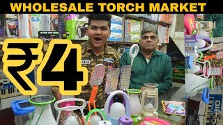 Wholesale Torch & Electronic Appliances Market| starting at ₹4 | Sadar bazar | Delhi