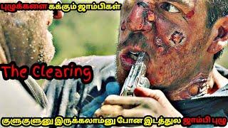 தனியே வாழ கற்று குடுக்கும் ஜாம்பி படம்   Tamil Voice Over  Mr Tamizhan Movie Story & Review in Tamil